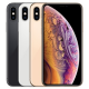 Apply iPhone Xs Max 256G mới nhất