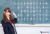 Top 8++ Khóa học online tiếng Nhật tốt nhất | Học nhanh | Giá hợp lý