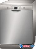 Đánh giá máy rửa bát Bosch SMS63L08EA ưa chuộng nhất hiện nay