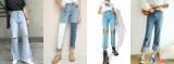 Top 12 shop bán quần jeans nữ đẹp nổi tiếng ở Hà Nội