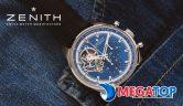 Top 5 thương hiệu đồng hồ Thụy Sỹ dành cho nam giới nổi tiếng nhất